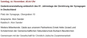 Screenshot_des_Veranstaltungshiniweis_zum_Gedenken_derZerstörung-der-Siegener-Synagoge_2019